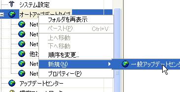 add_upc.png