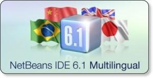 NetBeans6.1