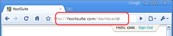 hootsuite-address-bar
