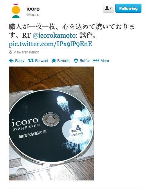 Twitter _ icoro_ 職人が一枚一枚、心を込めて焼いております。RT @icoro ...