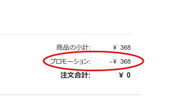 Screenshot_from_2013-11-22 09:54:08