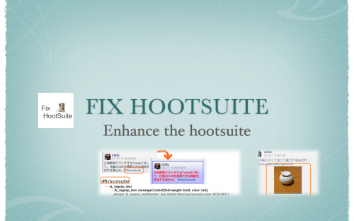 hootsuite-cover.001