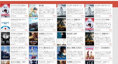 旅のおともに、映画を1本プレゼント_-_Google_Play_の映画