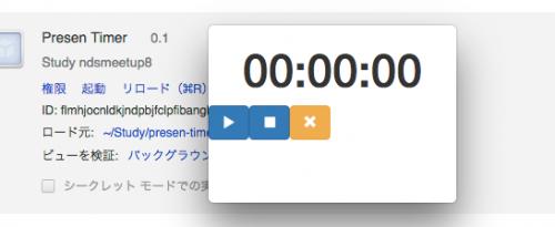スクリーンショット 2015-11-23 17.28.34
